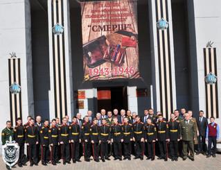 Открытие экспозиции музейной выставки СМЕРШ