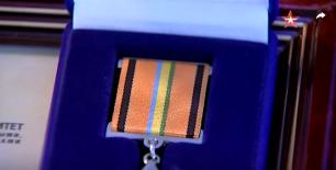 Фонд «Общественное признание» вручил награды