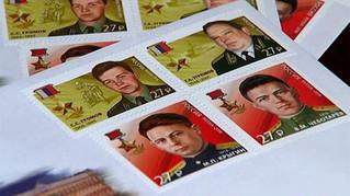 К юбилею ВКР ФСБ выпустили уникальную серию почтовых марок