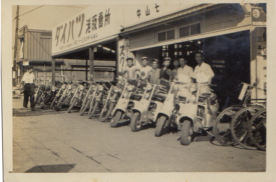 Nakayama Motors