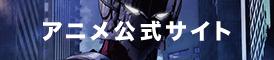 OLinkBanner_Anime.png