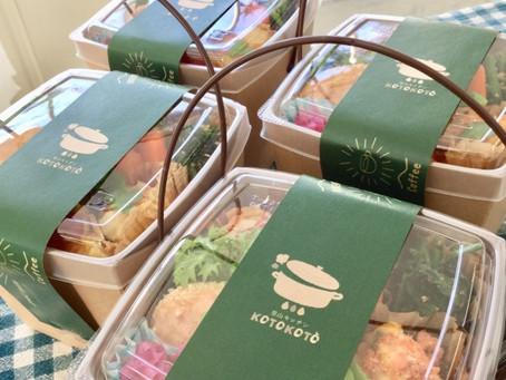 2段カフェ弁当「koto koto 」