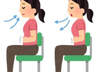 免疫力アップは腹式呼吸を!!