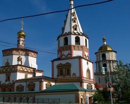 Богоявленский храм   Обзорная экскурсия по Иркутску