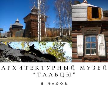 ТУРОПЕРАТОР _БАЙКАЛ МЭВЕРИК_ (4).jpg