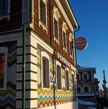 130 квартал   Обзорная экскурсия по Иркутску
