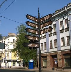 экскурсия иркутск.jpg