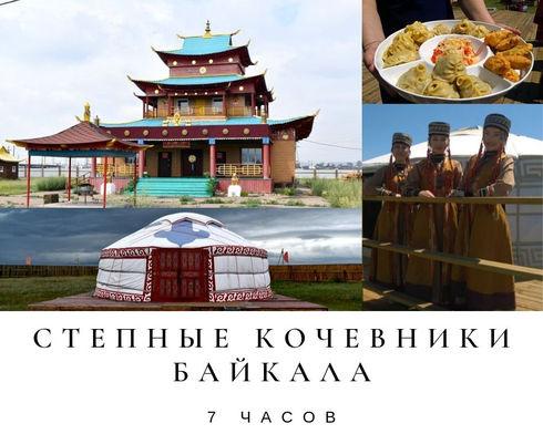 ТУРОПЕРАТОР _БАЙКАЛ МЭВЕРИК_ (7).jpg