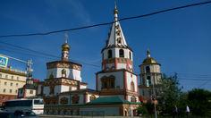 Спасская церковь. Чтобы увидеть это место, просто позвоните: 8-3952-67-66-90 и закажите экскурсию.