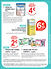 PharmaScan_Illustration Catalogue.png