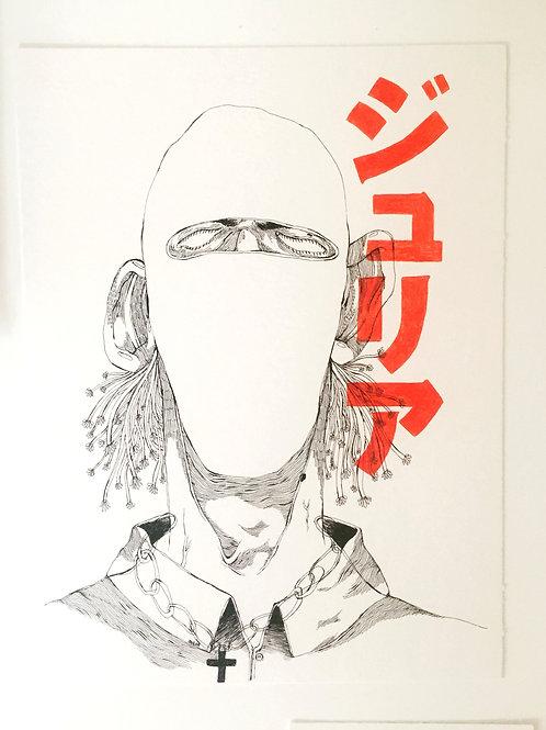 """Original Drawing """"JULIA"""" by Philipp Wiebesiek"""