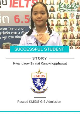 Kwandaow KMIDS.png