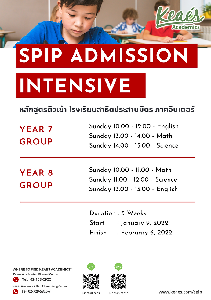 SPIP INTENSIVE (1).png