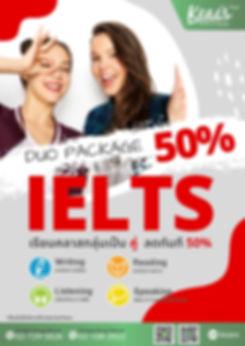 IELTS 50%.jpg