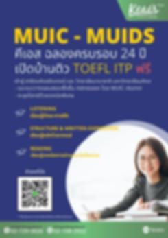 MUIC MUIDS 2020.png