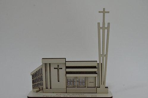 Catedral São José - Base de madeira