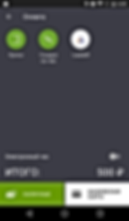 Screenshot_20181108-065014.png