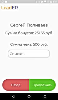 Screenshot_20181108-065146.png