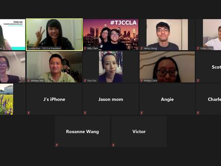 09.09.20 Novice Series: Design Virtual Background
