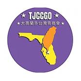 TJCCGO