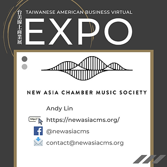 New Asia Chamber Music Society.png