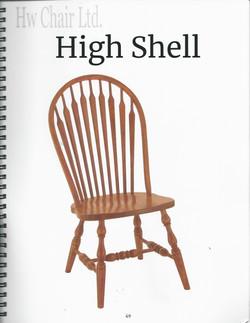 HighShell