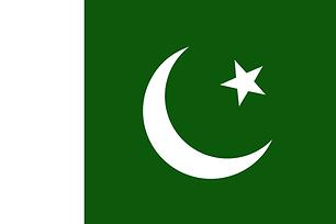 pakistan-26804_1280.png