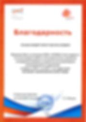 OEZTLT_2013-2017_ARMID.jpg