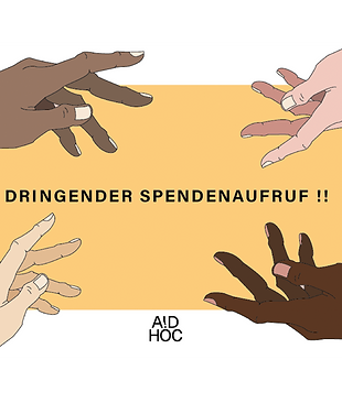 Spendenaufruf.png