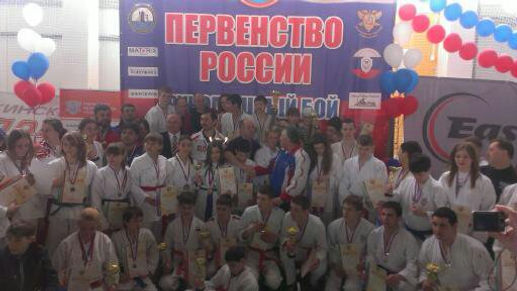 федерация рукопашного боя Амурской области на Первенстве России 2014 г