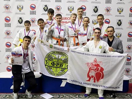 Игры боевых искусств Азиатско-Тихоокеанского региона