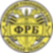 Федерация рукопашного боя Амурской области