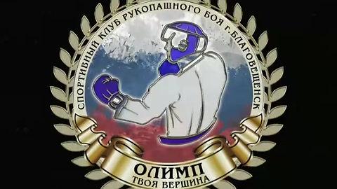 СК РБ Олимп