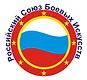 Российский Союз Боевых Исскуств