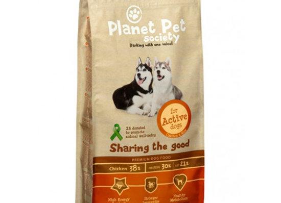 Planet Pet Active Pollo y Arroz 15kg