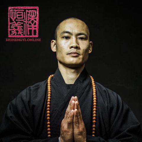 shi heng yi online pic.jpg