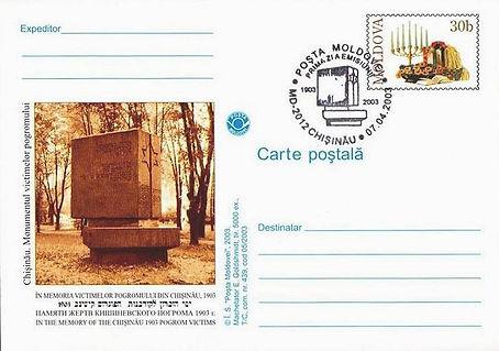 Post_card2.jpg