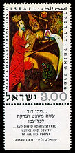 King_David__Marc_Chagall.jpg