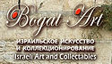 BogatArt_logo_Rus.jpg