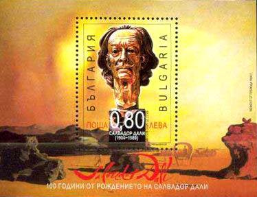 dali-breker-stamp.jpg