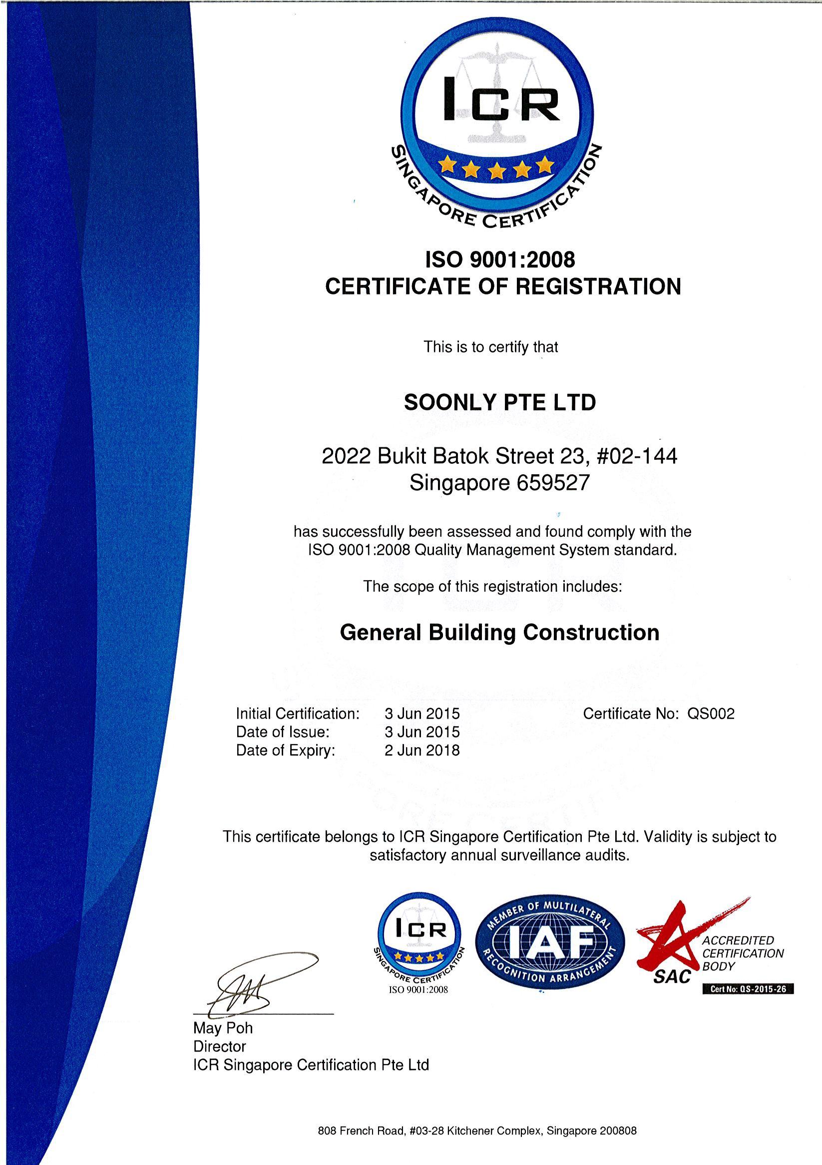 ISO CERT (C)