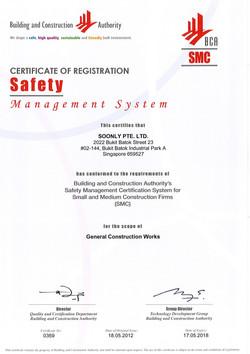SMC CERT 2015 (C)