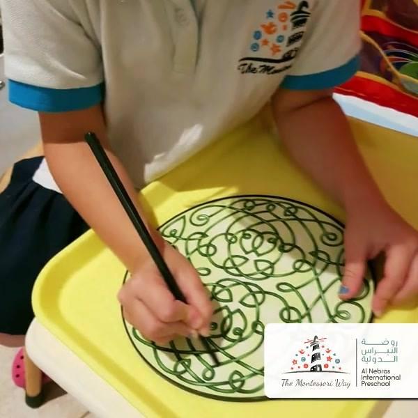 Al Nebras-Montessori materials