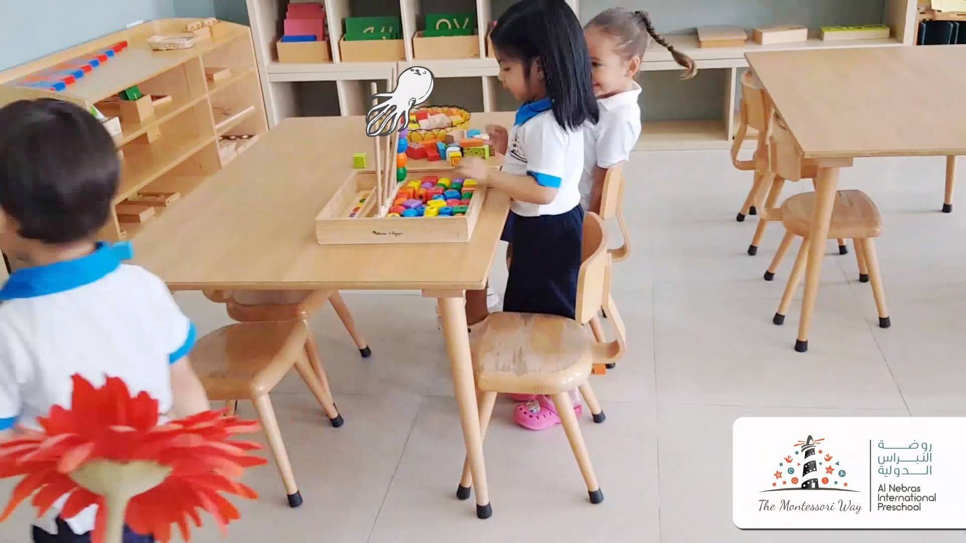 Al Nebras- The Montessori Environment