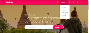 Página oficial en el idioma que gustes