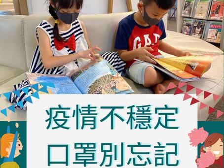 台北醫學大學_附設醫院胸腔內科主任周百鍊指出:口罩是台灣防疫的關鍵