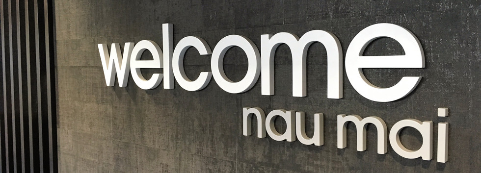 Welcome Signage at Entrance