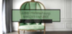 FeWo Makeover & Upgrade_Heidiland_Ferien