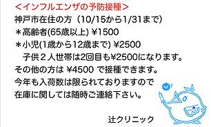 スクリーンショット 2020-10-02 16.52.47.png