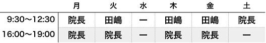 スクリーンショット 2020-01-15 18.44.57.png